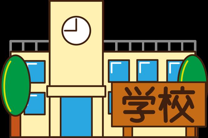 190601学校