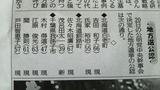 4c571ec2.jpg