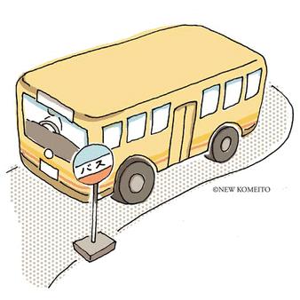 200623バス