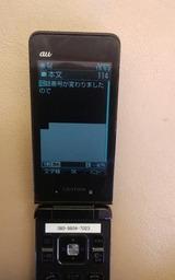 f7391881.jpg