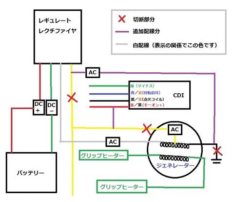 全波配線図 - コピー