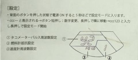 P_20180418_234024_vHDR_Auto - コピー (2)