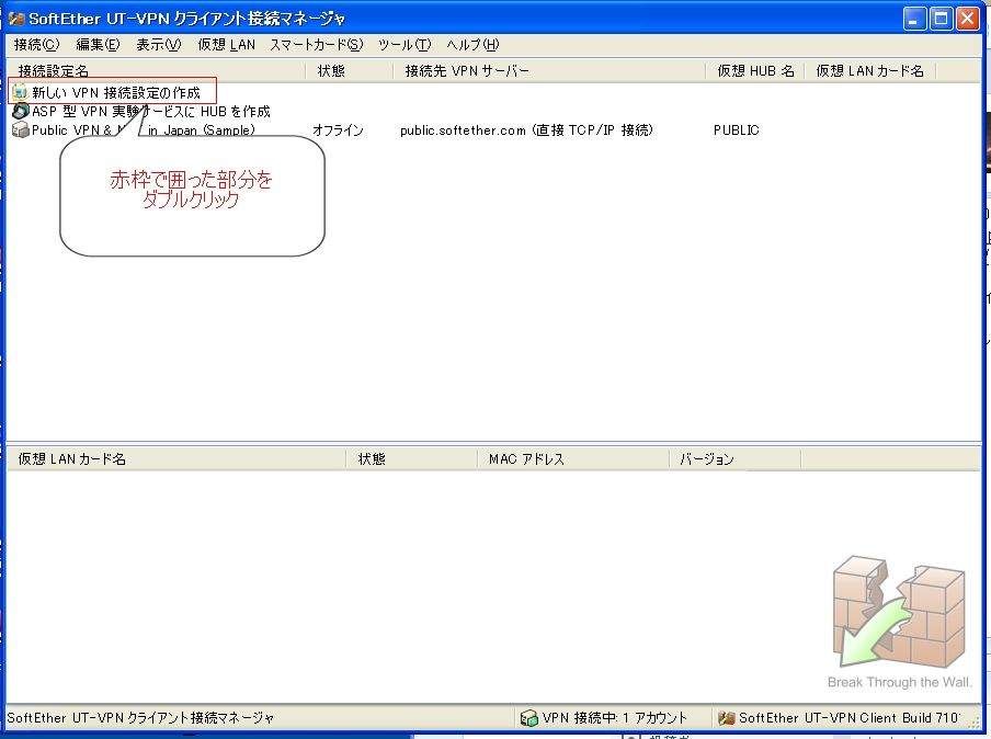 適当な備忘 : Windows XPのUT-VP...