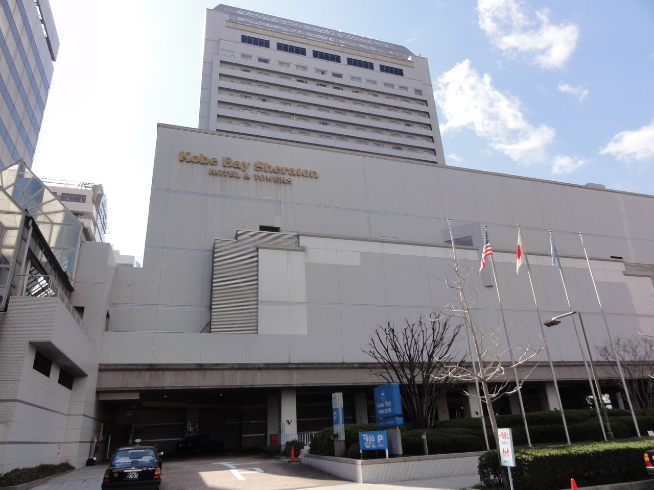 神戸 ベイ シェラトン ホテル