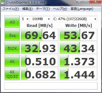 desktopPC.JPG