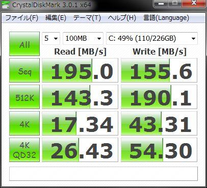 PX-256M5S_1.JPG