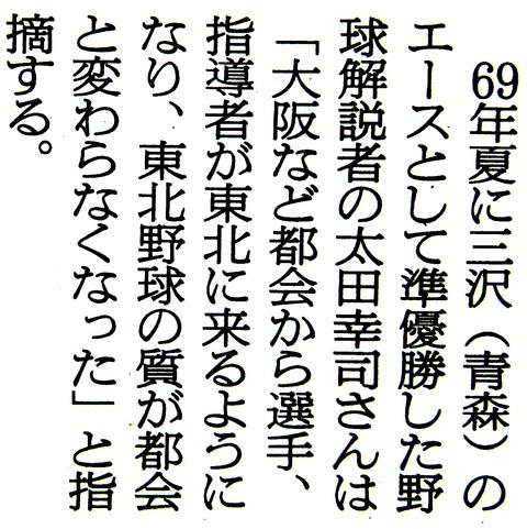 ff9cc0a4.jpg