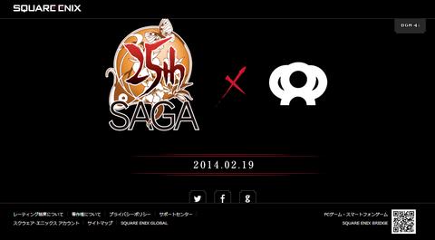 SAGA001