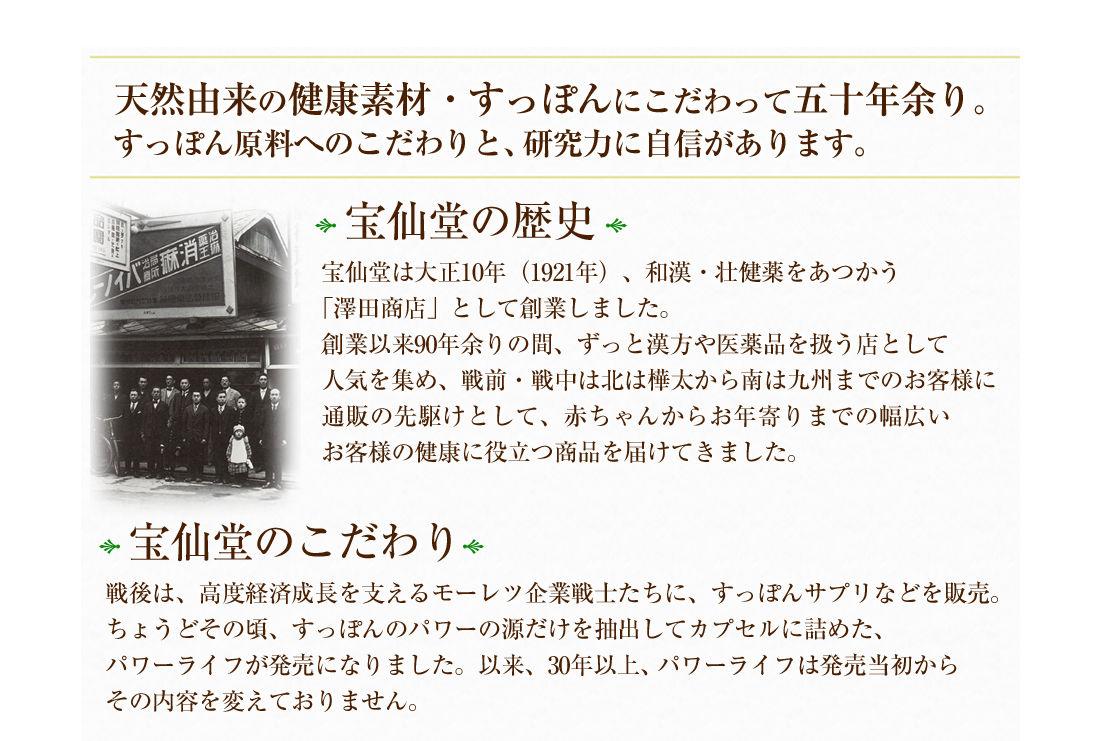 box_21