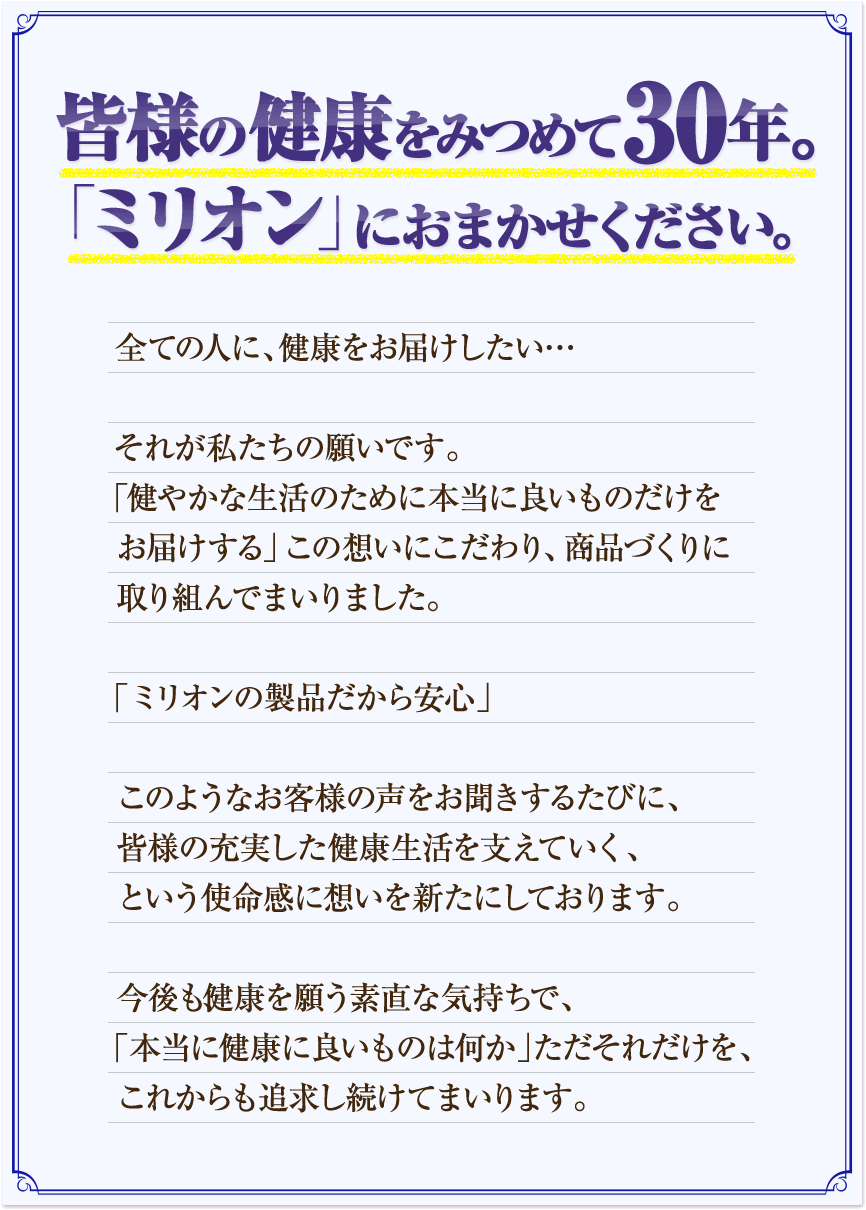 img_sec03_01
