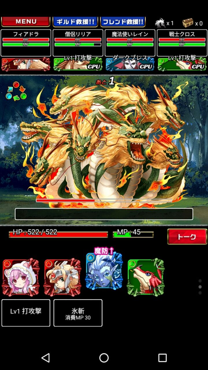 http://livedoor.blogimg.jp/gemoo/imgs/7/4/74d638f7.jpg