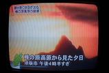 槍サンセット/NBS/その2