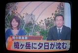 槍サンセット/NBS/その1