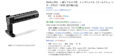 Google Chrome032