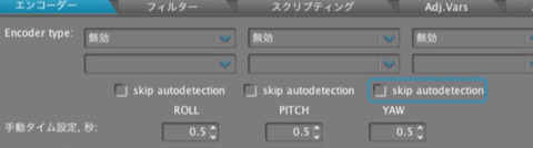 QuickTime Player003 のコピー