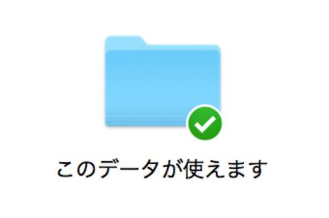 Finder011