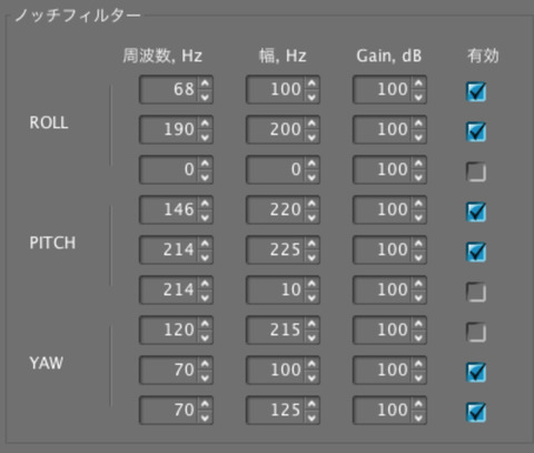 SimpleBGC_GUIApp100