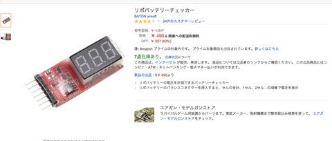 Google Chrome005