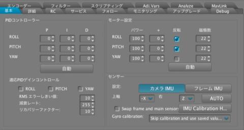QuickTime PlayerScreenSnapz007
