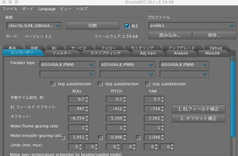 SimpleBGC_GUIApp184
