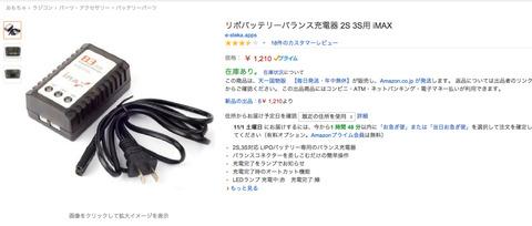 Google Chrome007