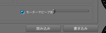 SimpleBGC_GUIApp028