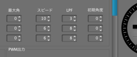 SimpleBGC_GUIApp180