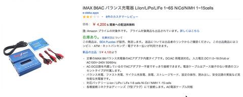 Google Chrome010