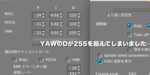 QuickTime PlayerScreenSnapz008