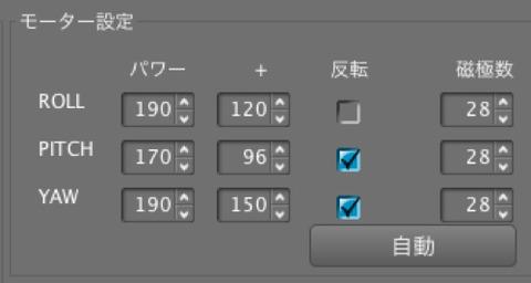 Google Chrome028