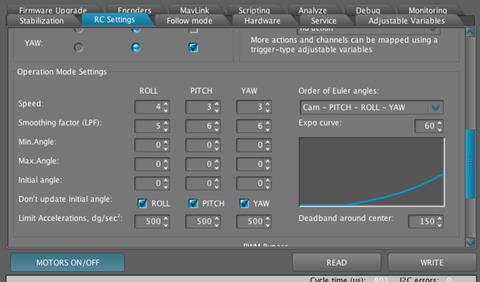 SimpleBGC_GUIAppScreenSnapz041