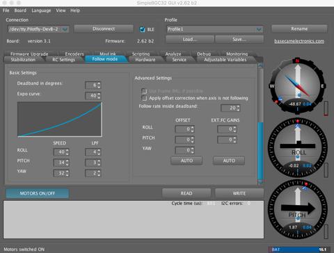 SimpleBGC_GUIAppScreenSnapz004