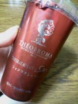 tsuchiya.jpg