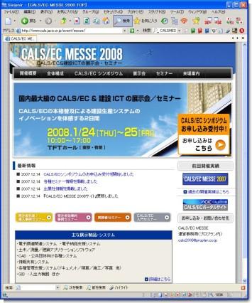 CALS/ECMESSE2008