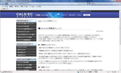 PIC0059G.JPG