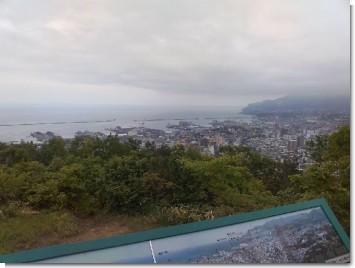 小樽旭展望台から見た景色