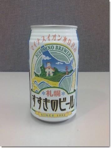 札幌すすきのビール1