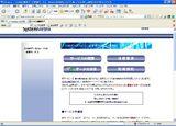 無料CADデータ変換サービス