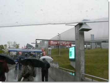 雨の札幌ドーム前