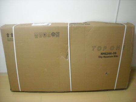 DSCN4640
