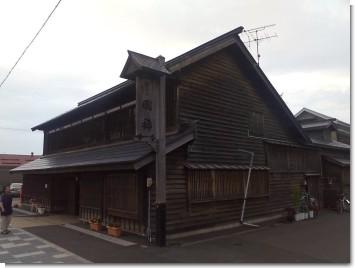 国稀酒造の建物