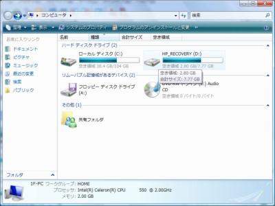 PIC0001V.JPG