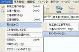 XMLの取り込み