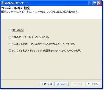 PIC003MX.JPG