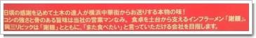シェイメン(謝麺)のパッケージ記載文字列