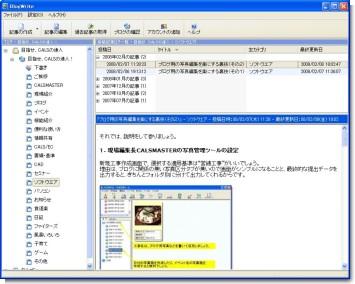 Blogwrite1