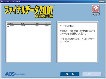 PIC005AZ.JPG