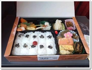 特製幕の内「北海道旅弁当2」