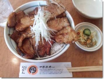 十勝豚丼(いっぴん)