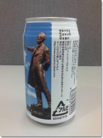 札幌すすきのビール3